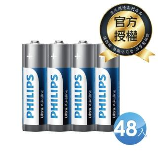 【Philips 飛利浦】3號超鹼電池(48顆)