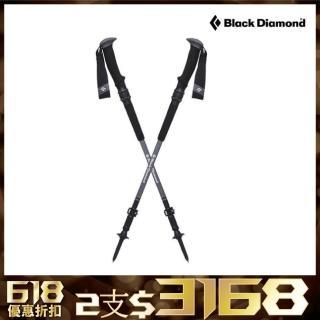 【Black Diamond】Trail Pro Shock避震登山杖112502/2入一組(登山、快速收納、BD、健行、旅行)
