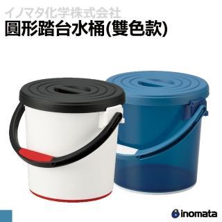 【日本inomata】超耐重圓型 多功能洗車桶 5L(水桶 踏台水桶)
