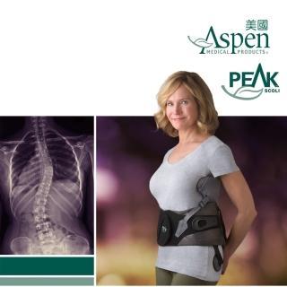 【Aspen 耶思本】美國ASPEN PEAK脊椎側彎支撐器(耶思本脊椎裝具未滅菌)