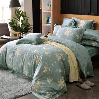 【La Belle】《如夢香韻》雙人天絲四件式防蹣抗菌吸濕排汗兩用被床包組