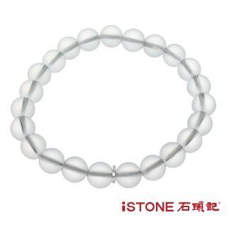 【石頭記】白水晶手鍊(品牌經典-8mm)