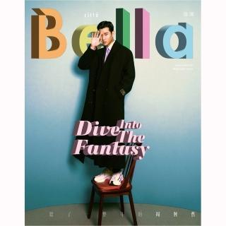 【Bella儂儂】一年12期(下單送全家禮物卡400元)