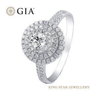 【King Star】GIA D IF 30分鑽石18K金城堡戒指(國際認證鑽石)