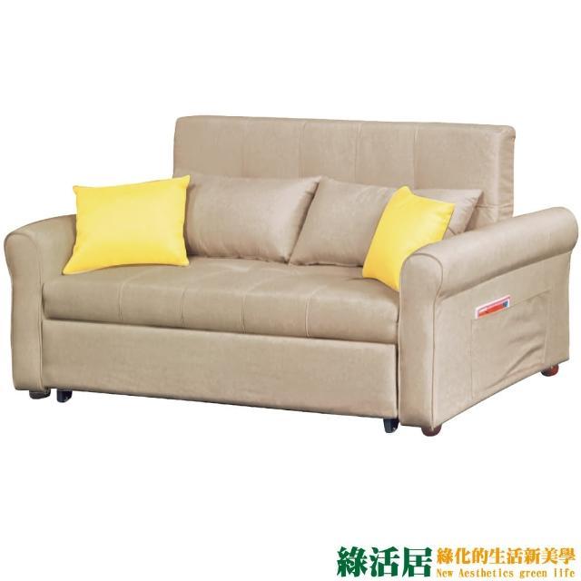 【綠活居】波瑟  時尚棉麻布多功能沙發/沙發床(拉合式機能設計)