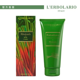 【L'ERBOLARIO 蕾莉歐】沁綠清甜保濕潤膚霜 200ml