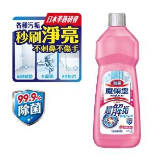 【魔術靈】浴室清潔劑更替瓶/經濟瓶_500ml(舒適檸檬/優雅玫瑰/清新草本/清新綠茶)