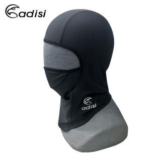 【ADISI】保暖透氣頭套AS18040-1(面罩、防風頭套、臉基尼)