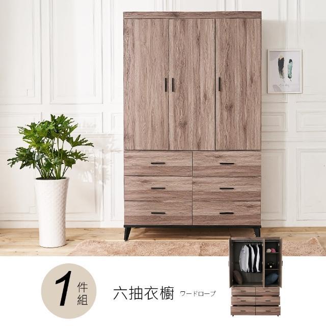 【時尚屋】克里斯4尺衣櫥DV9-235(免運費 免組裝 衣櫥)