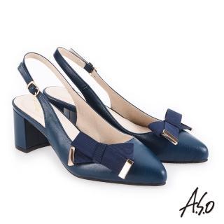 【A.S.O 阿瘦集團】義式簡約  嚴選柔軟皮革甜美印象高跟鞋(藍色)