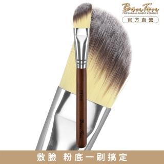 【BonTon】原木系列 圓斜粉底/敷臉刷 RT010 三色纖維直毛