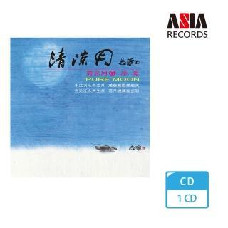 【亞洲唱片】淨海(清涼月系列)