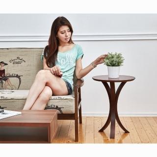 【班尼斯】愛莉絲曲木圓桌 小邊桌/電話桌/床邊几(茶几)
