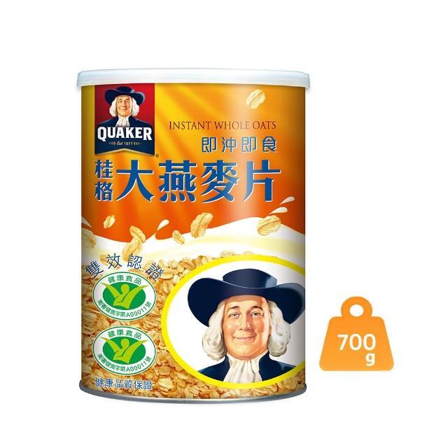 【QUAKER 桂格】即沖即食大燕麥片700g/罐