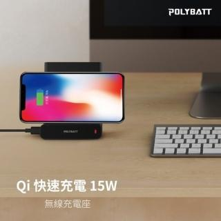 【POLYBATT】Q1A摺疊立架式QC3.0急速閃充15W無線充電板(贈送QC3.0快速充電器)