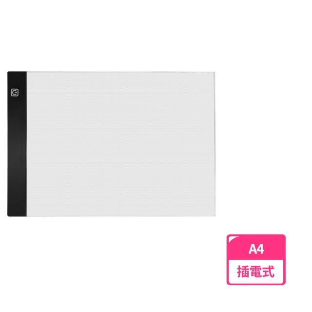 A4 觸控調節式打光描圖板(三段式LED 草圖描繪 作品臨摹)
