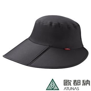 【ATUNAS 歐都納】女款輕便透氣摺疊大盤帽(A-A1908W黑/遮陽/抗UV防曬/戶外旅遊/登山/輕巧收納/攜帶便利)