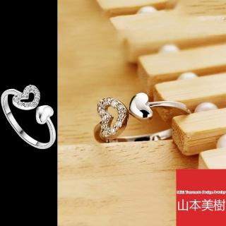 【山本美樹】925銀鍍白金心心相印愛心開口戒指
