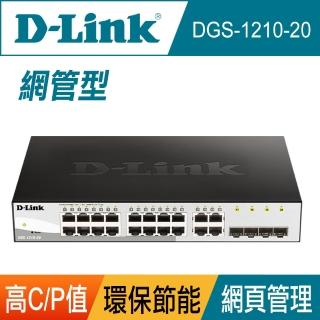 【D-Link】友訊★DGS-1210-20_16埠Gigabit Smart 交換器/ 4埠 Gigabit SFP