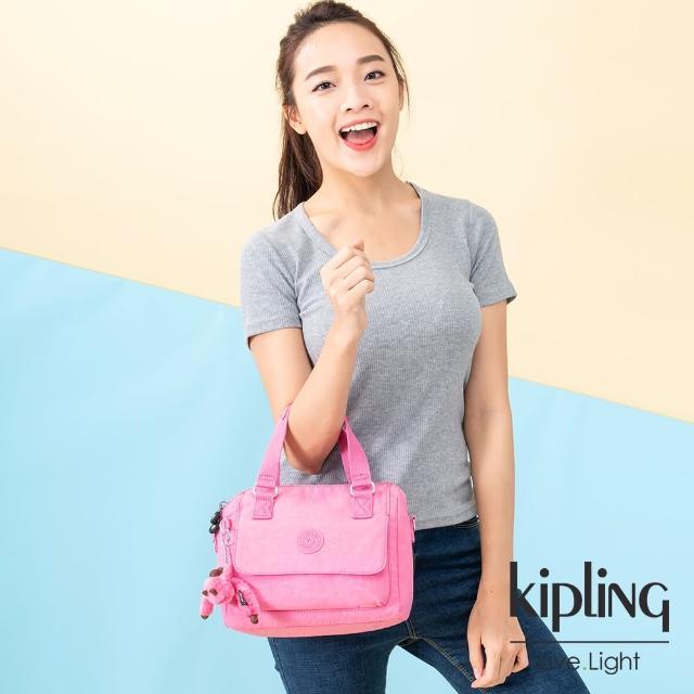 【KIPLING】甜美糖果粉側翻蓋手提側背包-ZEVA