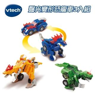 【Vtech】2合1聲光變形恐龍車-3入組(阿馬加龍+冥河龍+鐮刀龍)