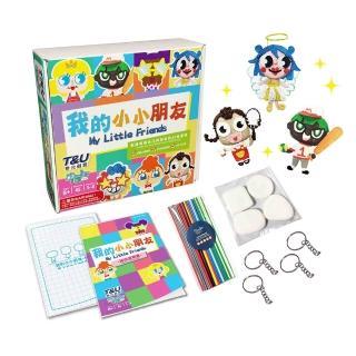 【3Doodler】Start 3D列印筆 飛天小女警套件(公仔 模型 設計 玩具 DIY)