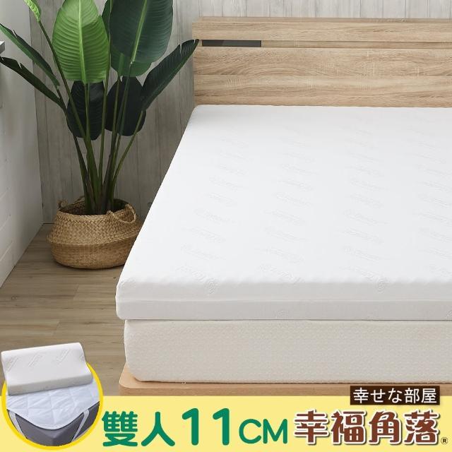 【幸福角落】TENCEL天絲纖維表布波浪竹炭釋壓記憶床墊11cm厚(雙人5尺)/