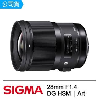 【Sigma】28mm F1.4 DG HSM Art(公司貨)