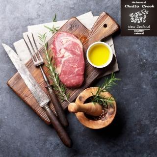 【漢克嚴選】紐西蘭ps米其林星級霜降肋眼牛排36片組(120g±10%/片)