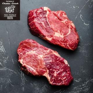 【漢克嚴選】紐西蘭ps米其林星級厚切霜降肋眼牛排8盎司20片組(220g±10%/片)
