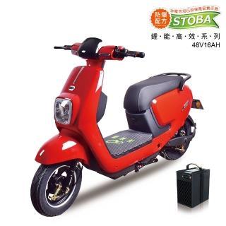 【向銓】MIKI電動自行車 PEG-034搭配防爆鋰電池(電動車)