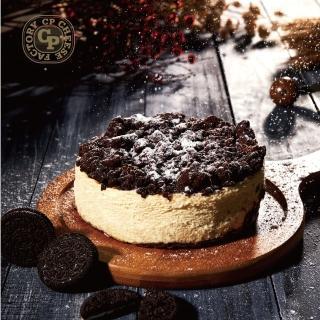 【超品起司烘焙工坊】OREO巧克力起司派(6吋/2入優惠組)