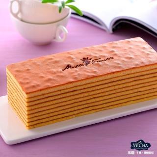 【米迦】原味千層蛋糕(430g±50g/入)
