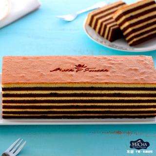 【米迦】巧克力千層蛋糕(430g±50g/入)
