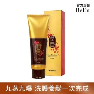【ReEn】黃金潤膏洗髮精華(250ml)