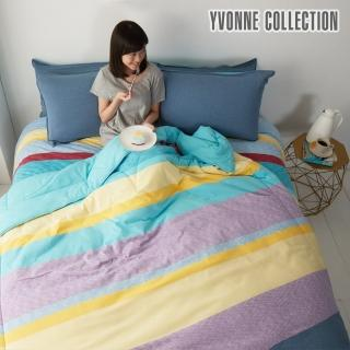 【Yvonne Collection】彩虹小四季被(4x5呎)