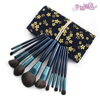 【幸福揚邑】星空12支專業彩妝化妝刷具麻布化妝包組(黑藍)