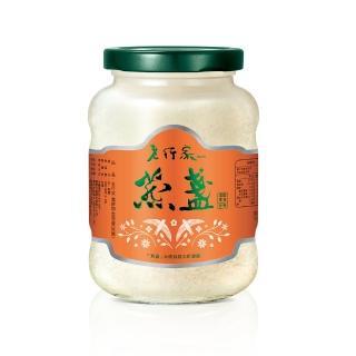 【老行家】350g濃醇即食燕窩(無糖口味)