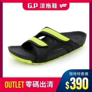 【G.P】男款機能透氣舒適雙帶拖鞋G9030M-綠色(SIZE:39-44 共三色)
