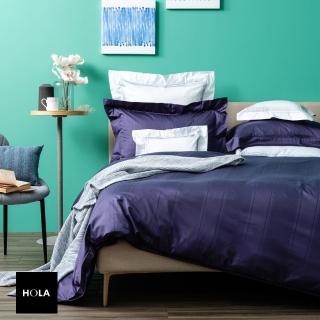 【HOLA】義式孟斐斯埃及棉素色床包 雙人 藍色