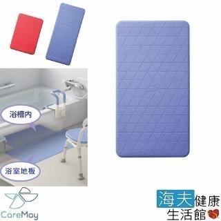 【海夫健康生活館】佳樂美 日本安壽 防滑墊 中(藍)