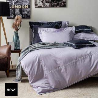 【HOLA】艾維卡埃及棉素色床包 雙人 晨紫