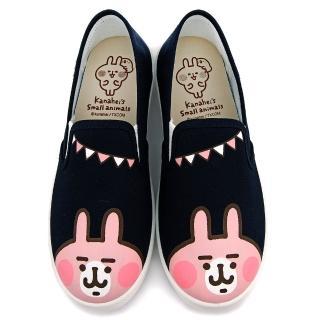 【童鞋城堡】卡娜赫拉 女款 俏皮活力帆布休閒鞋(KI8353-藍)