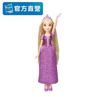 【Disney 迪士尼】12吋公主(迪士尼閃亮公主系列-樂佩 E4020)