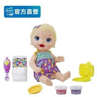 【baby alive 淘氣寶貝】照顧型娃娃(新版吃點心娃娃 E5841)