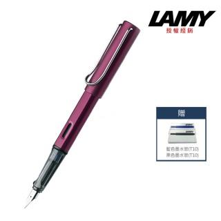 【LAMY】AL-STAR恆星系列魔戀紫鋼筆(29)