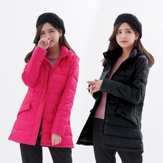 【遊遍天下】女款中長版顯瘦防風防潑禦寒羽絨外套22021(M-5L)