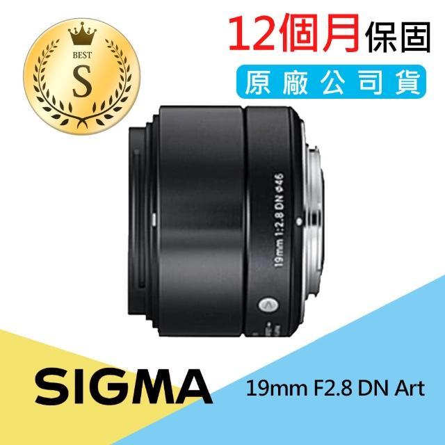 【Sigma】福利品