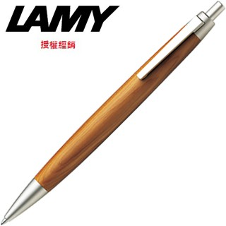【LAMY】2000系列TAXUS原木色原子筆(203)