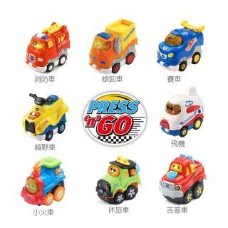 【Vtech】嘟嘟聲光迴力衝鋒車-2入組(多款組合可選)